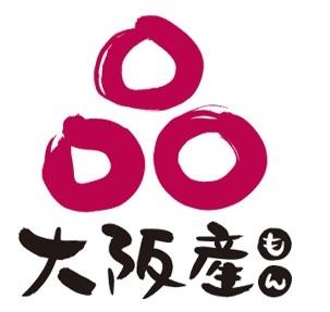 大阪産名品ロゴマーク